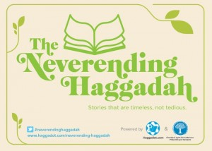 The Neverending Haggadah